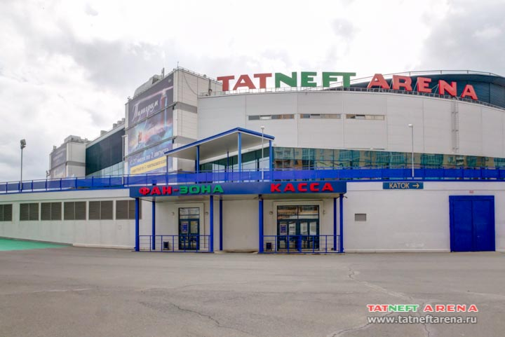 Кассы Ледового Дворца спорта ТАТНЕФТЬ АРЕНА